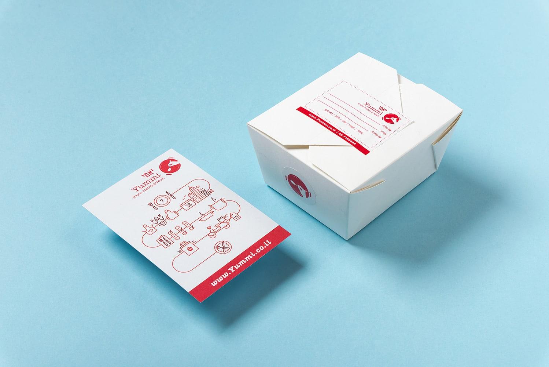 h2o pure design business design yummi package