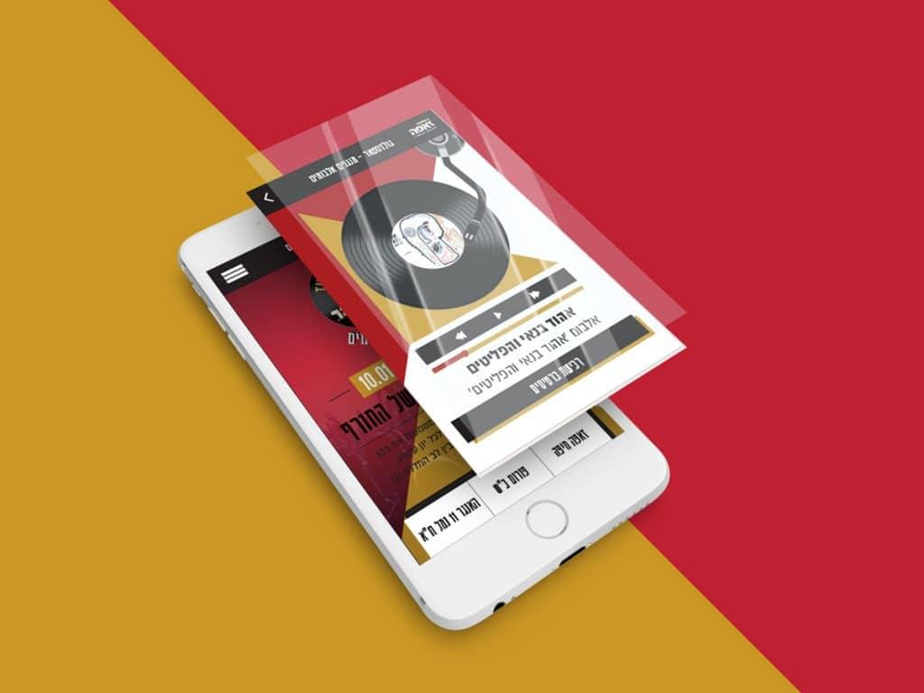 h2o pure design business design goldstar soundsystem