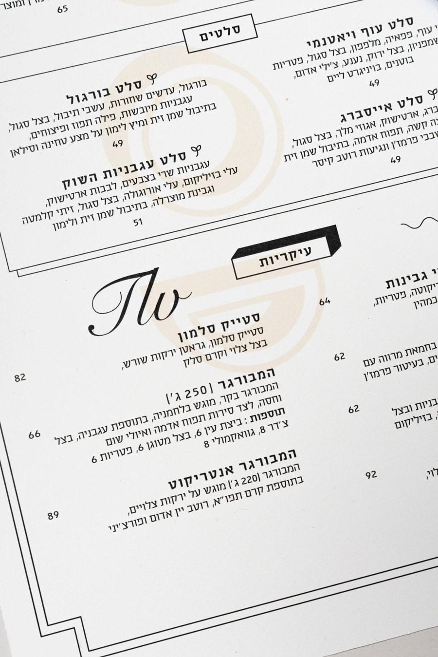 h2o pure design business design zappa menu
