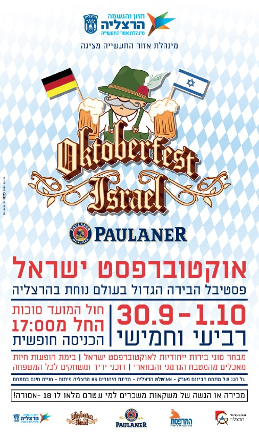 h2o pure design business design octoberfest