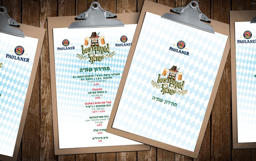 h2o pure design business design octoberfest menu